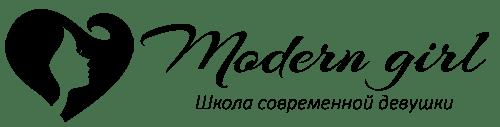 Modern Girl