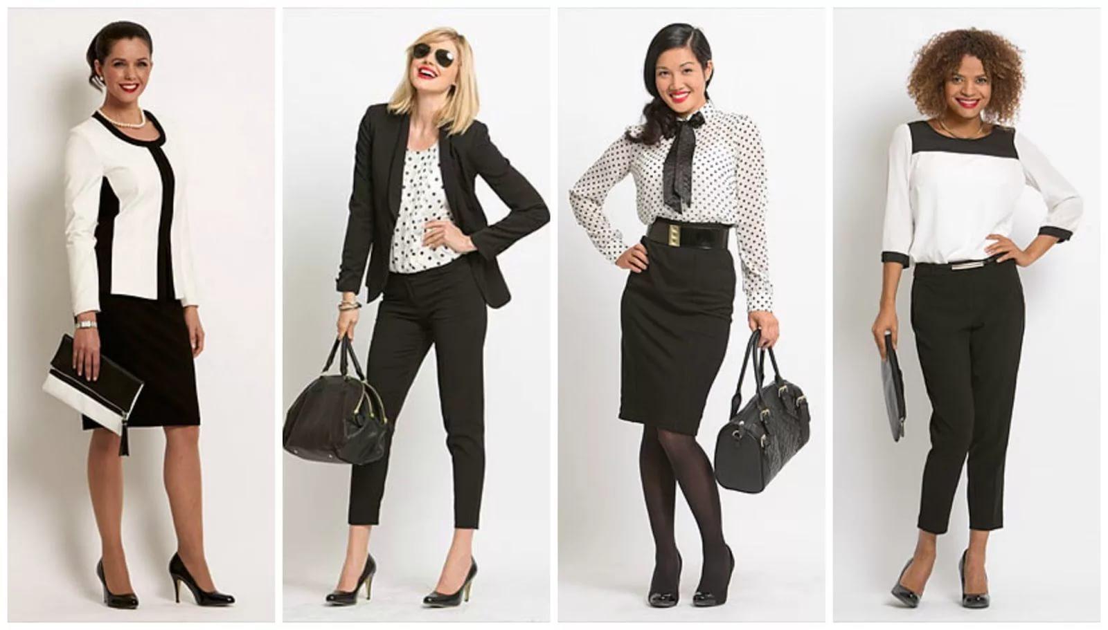 Деловой стиль одежды для женщин и мужчин