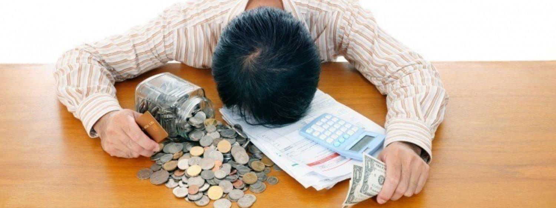 Как погасить долги?